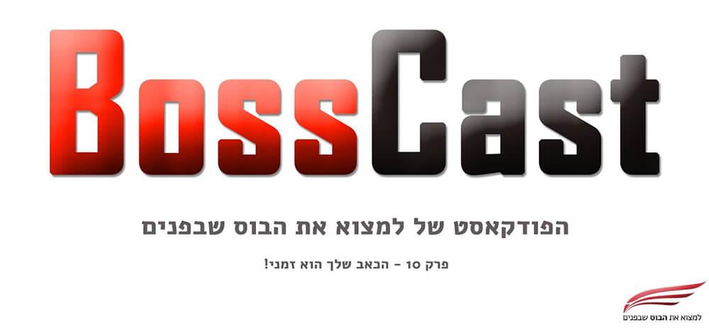 BossCast - Watch Free Sports Online